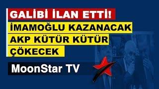 EKONOMİST ATİLLA YEŞİLADA, İMAMOĞLU'NU GALİP İLAN ETTİ!