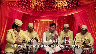 Best Indian Wedding Shehnai Players/Band/vadak/wala (9311228338)