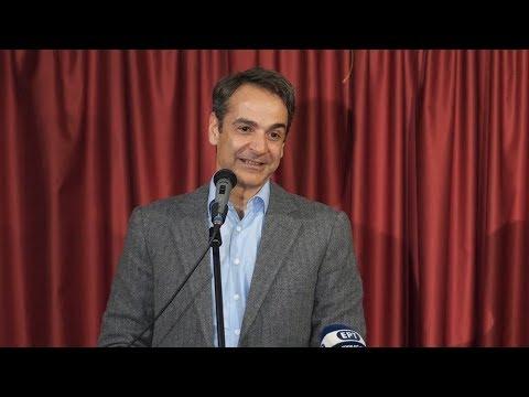 Ομιλία Κυριάκου Μητσοτάκη σε εκδήλωση της ΔΗΜ.Τ.Ο. Αγίων Αναργύρων