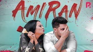 Amiran (treyler-2) | Амиран (трейлер-2)