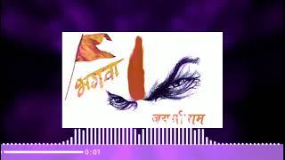 भगवा रंग hanuman jayanti dj song bhagwa rang dj syk Jay hanuman dj song sahanz akhtar new song   You