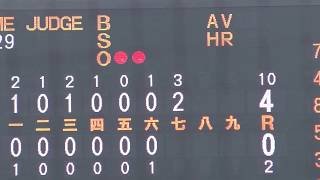 【2017明治神宮野球大会決勝】明徳義塾×創成館 7回表