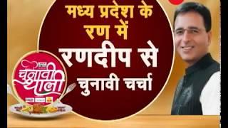 Chunavi Thali: Watch an exclusive conversation with Congress leader Randeep Surjewala