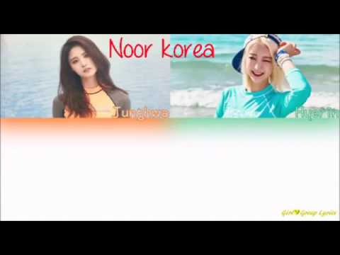 Exid (junghwa\hyerin) are you hungry مترجم Arab sub