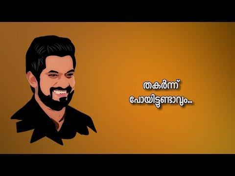 Joseph annamkutty jose motivational dialogue lyrical whatsapp status video malayalam