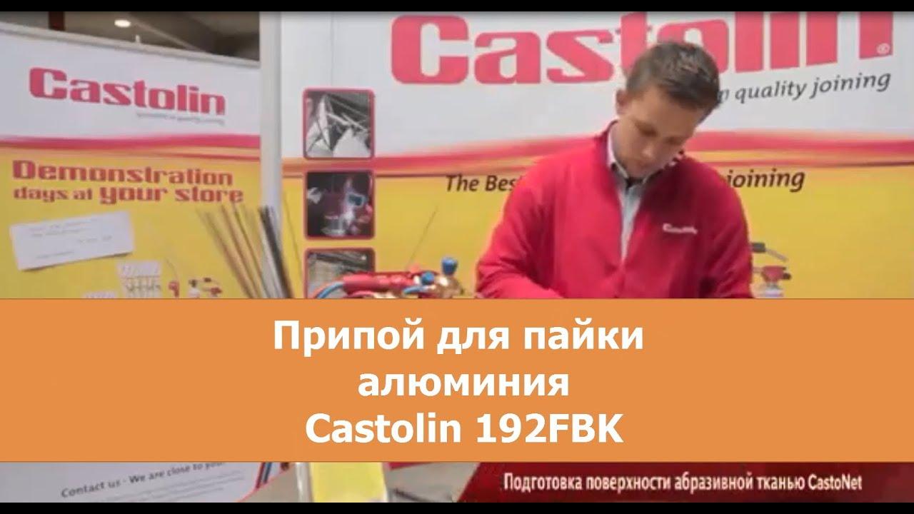 Гибка трубы СПБ ГНЕМ ТРУБЫ.РУ - YouTube