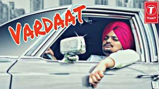 Vardaat | Sidhu Moose Wala | BYG Byrd | New Punjabi Songs 2019