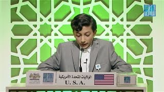 عدين شهزاد رحمن - الولايات المتحدة | ADEEN SHAHZAD REHMAN - U S A YouTube Videos