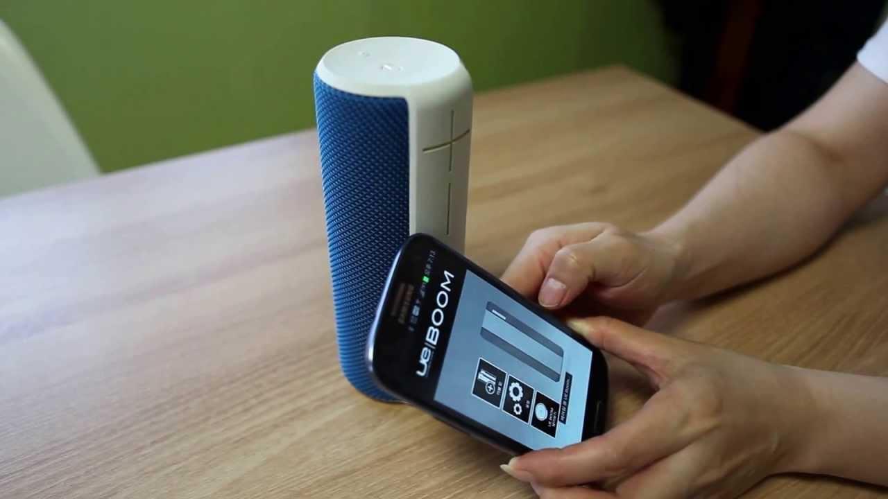 UE BOOM NFC Tagging