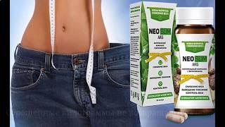 Препарат для похудения Neo Slim AKG