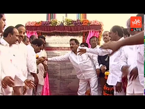 Telangana CM KCR Lays Foundation Stone For Mega Textile Park in Warangal | YOYO TV Channel