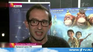 На премьеру мультфильма Савва. Сердце воина пригласили детей – подопечных благотворительных фондов