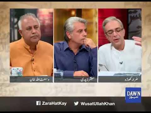 Zara Hat Kay - 11 October, 2017 - Dawn News