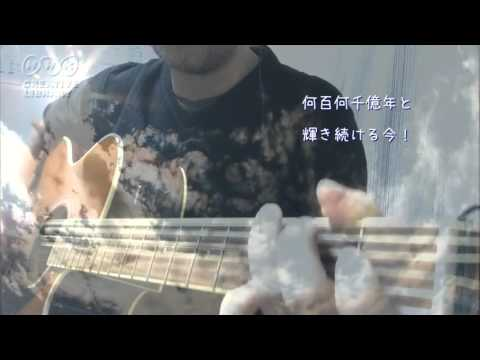 beetle / 草彅剛 cover by 有二