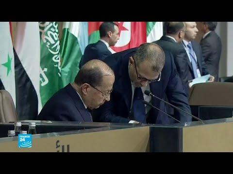 الرئيس اللبناني يدعو إلى مساعدة اللاجئين السوريين في العودة إلى بلادهم  - 17:55-2019 / 1 / 21