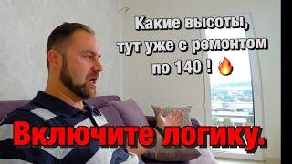 Квартира с РЕМОНТОМ в Сочи