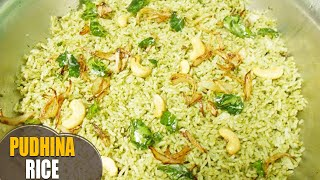 Pudhina Rice in telugu easy method in India