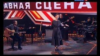 """Главная сцена - группа """" Моя Мишель"""" 13.02.2015"""