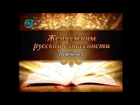 РУССКАЯ ЖИВОПИСЬ 19 - kentavr-