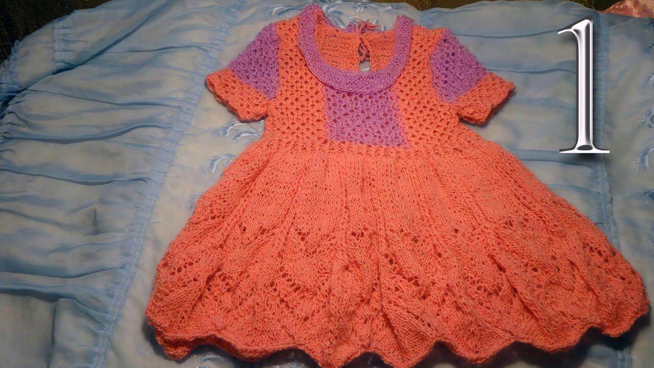 Как связать платье для девушки