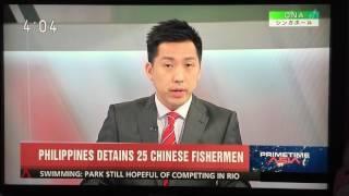 フィリピンが中国漁船を拿捕。フィリピン国旗を逆さまに掲げる