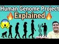 Human genome project explained   Part-2