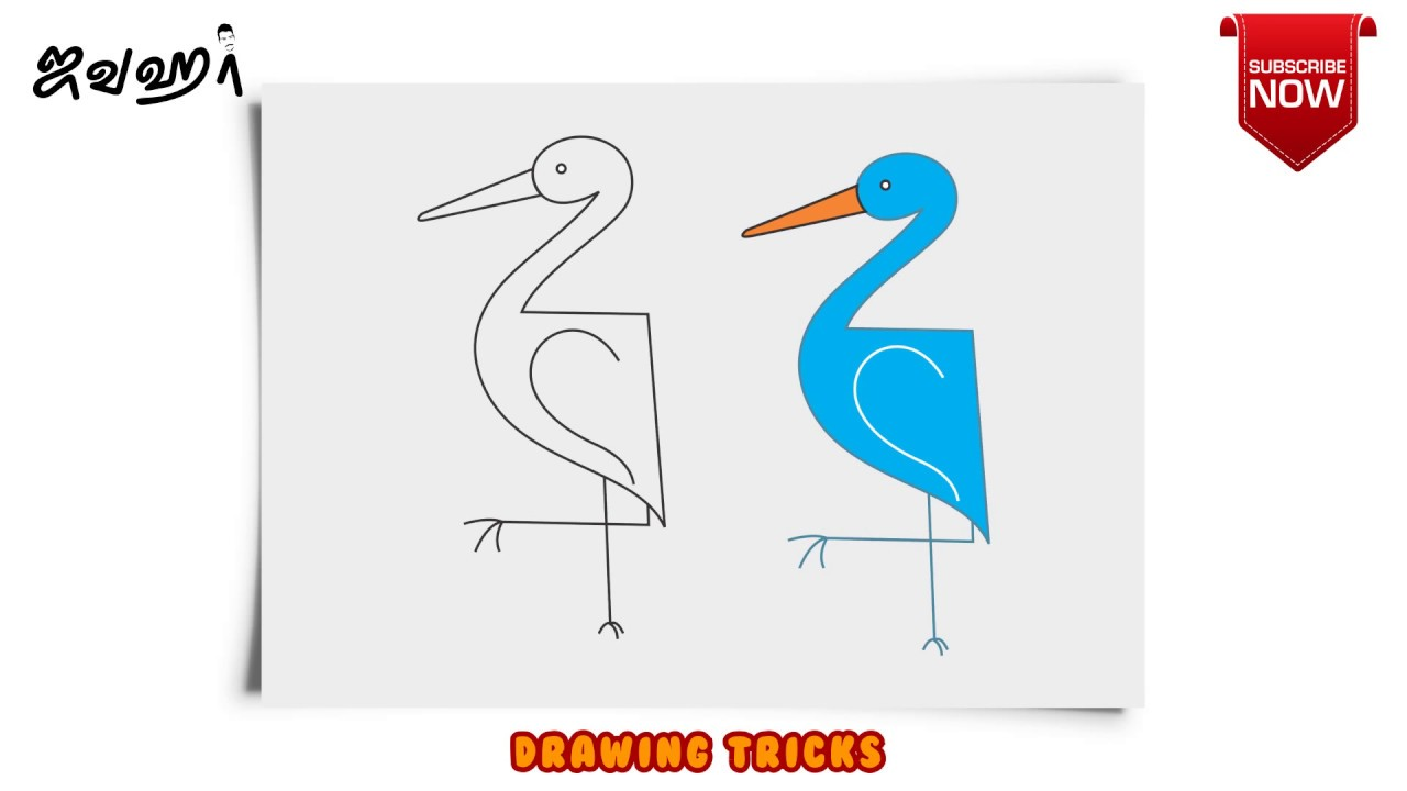 Description your final step is to erase all the guide for How to draw a crane step by step