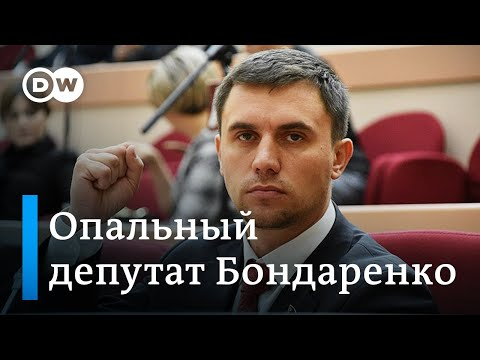 Опальный коммунист Николай Бондаренко: почему власти боятся депутата-инфлюенсера из Саратова?