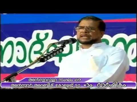 AAC COLLEGE | അൻസ്വാർ പ്രചരണോദ്ഗാടനം | കുഞ്ഞിമുഹമ്മദ് അൻസാരി