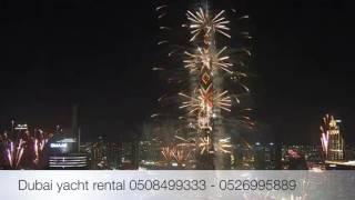 Fireworks dubai yacht 2017 burj khalifa burj al arab