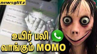 Story behind Horrific Face, MOMO | Whatsapp Game