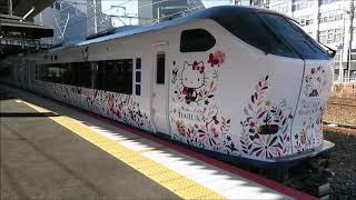 JR新大阪駅にて 281系特急はるか(ハローキティーはるか)
