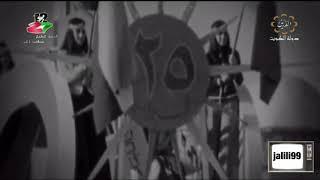 HD 🇰🇼 يا اهل الكويت / عبدالحليم حافظ