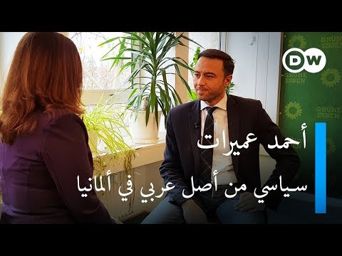أحمد عميرات: دخلت السياسة لأرد الجميل لألمانيا - ضيف وحكاية  - نشر قبل 57 دقيقة