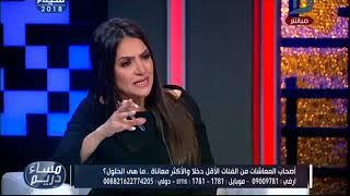 مساء دريم| النائب/ محمد أبو حامد يوضح سبب طعن الحكومة فى حكم القضاء الإدارى بشأن علاوة المعاشات