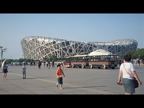 Modern Beijing 北京