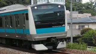 E233系1000番台走行音 thumbnail