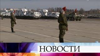 В военных вузах и гарнизонах по всей России начались тренировки к параду в честь Дня Победы.