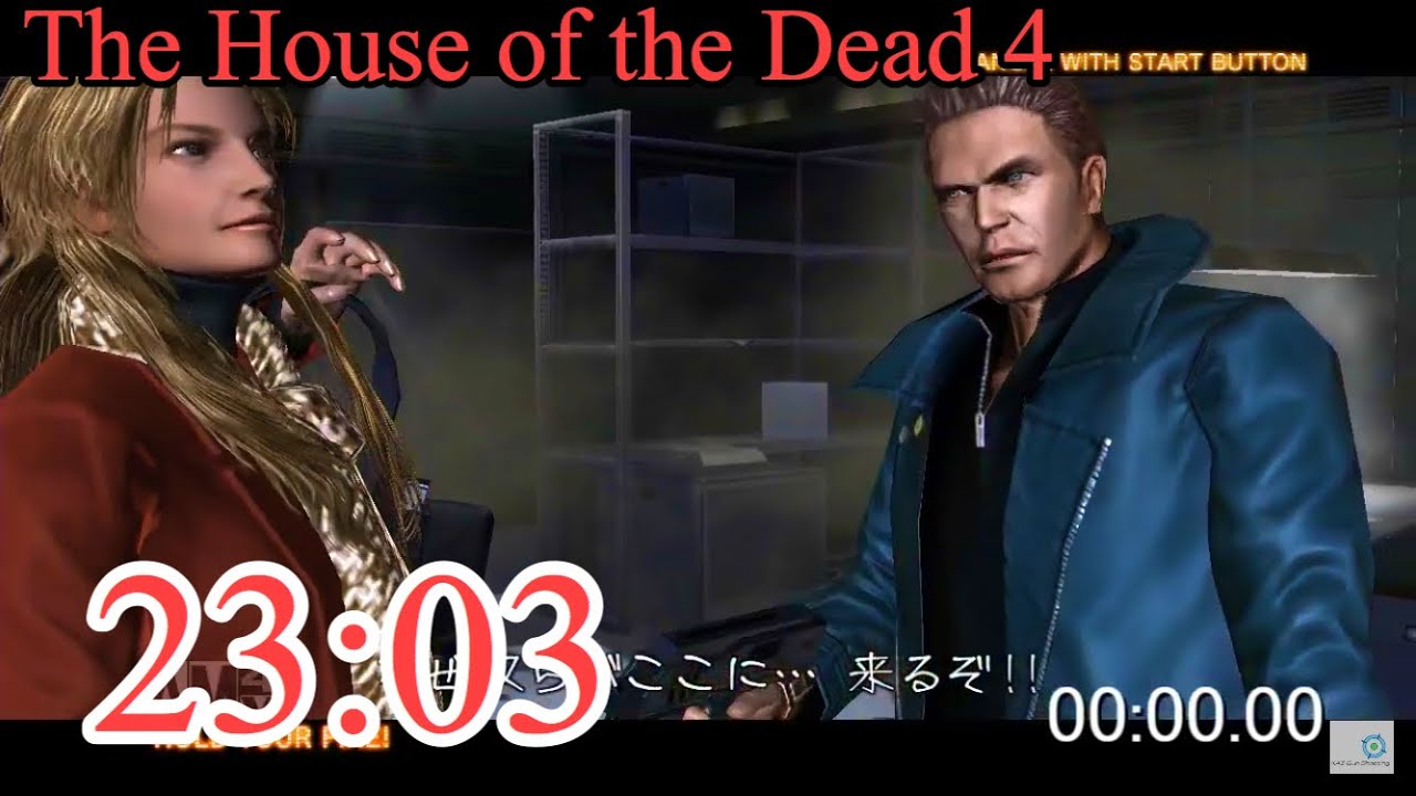 World Record Ps3 The House Of The Dead 4 Speedrun Any 1 Player 23 03 Youtube
