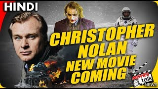 Christopher Nolan New Movie Coming July 2020? [Explained In hindi]