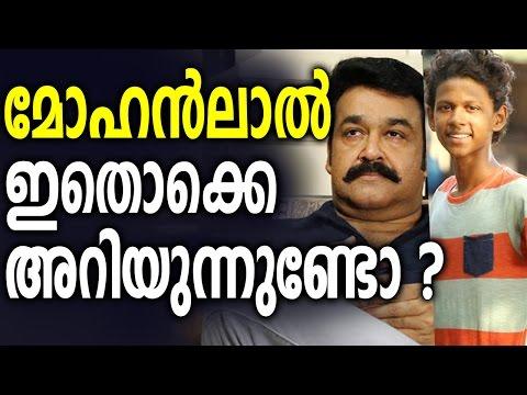 Chethan Jayalal is upset because of Mohanlal