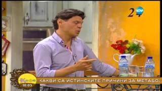 Д-р Гайдурков за митовете за метаболитния синдром