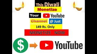 How To Monetize YouTube Your Channel just in 5 Days  by simple steps