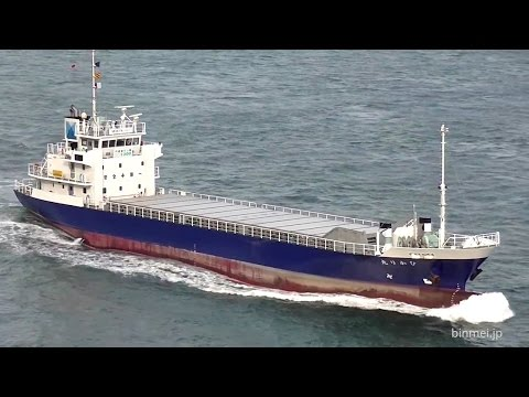 ひかり丸 HIKARIMARU - Nippon Steel & Sumikin Logistics general cargo ship