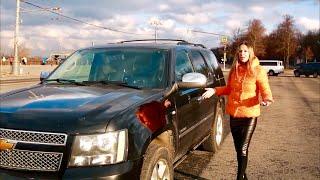 Шевроле Тахо. Мало проблем, много понта за миллион рублей. Chevrolet Tahoe