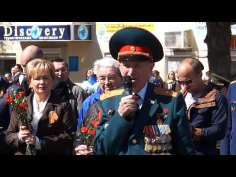 Эссе, посвященное 70 летию Победы в Великой Отечественной