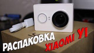 видео Экшн камера Xiaomi Yi на Алиэкспресс.  | АliSovet.ru - товары из Китая. Советы покупателям.