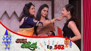 Tara Tarini | Full Ep 502 | 17th June 2019 | Odia Serial - TarangTv