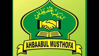 Ala Ya Allah - Ahbaabul Musthofa