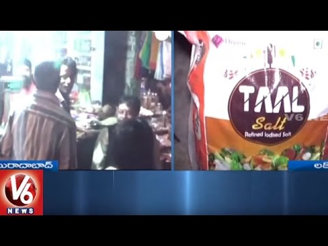 Central Government : No Increase In Salt Price, Don't Panic | V6 News